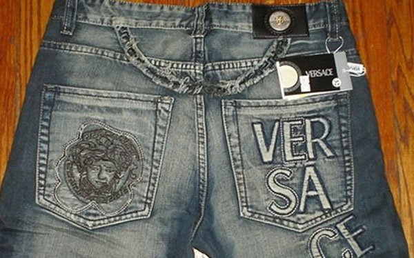 Most Expensive Jeans Worldwide (4)